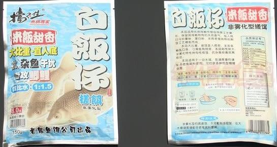 [協貿國際]  白飯仔餌料釣餌米飯甜香釣餌  2個價
