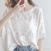 蕾絲襯衫女2021夏季新款氣質寬鬆薄款防曬衣女套頭純棉鏤空上衣女 范思蓮恩