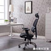 可躺電腦轉椅家用椅升降座椅護腰辦公電競椅人體工學椅網布辦公椅 【圖拉斯3C百貨】