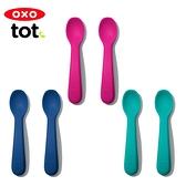 OXO tot 寶寶握全矽膠湯匙組 矽膠軟質湯匙 學習湯匙 學習餐具 5057 公司貨