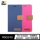 【愛瘋潮】XMART 小米 POCO F3 斜紋休閒皮套 可立 插卡 磁扣 手機殼