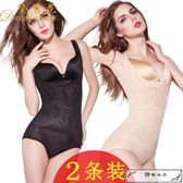 超薄連體塑身內衣服收腹束腰燃脂塑形女正品美體產后瘦身神器夏季