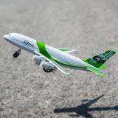 兒童玩具 合金飛機模型兒童禮物仿真客機機模男孩玩具LJ10053『夢幻家居』