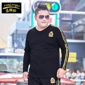 上衣男生加肥加大碼長袖v領t恤胖子棉質寬鬆黑色體恤胖人上衣7XL color shop