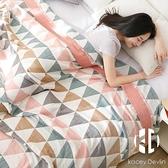 單雙人紗布夏涼被純棉紗布竹纖維毛巾被被子夏季單人午睡蓋毯【Kacey Devlin】