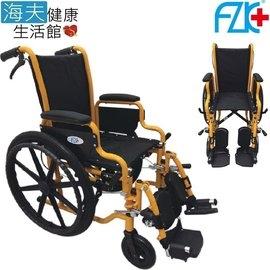【海夫健康生活館】FZK 鐵製 烤漆 兒科 骨科 輪椅(FZK-121)
