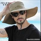 防曬帽 遮陽帽男漁夫帽防曬帽子男士太陽帽釣魚草帽大檐夏季戶外防紫外線 瑪麗蘇