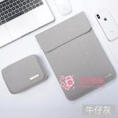 平板套 超薄內膽包Pro12.9蘋果平板電腦全包防摔保護套air10.5牛津布收納袋子簡約時尚信封包 3色
