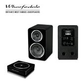 Wharfedale 英國 5.8G超高頻 無線喇叭 主動式書架型 Diamond Active A1【公司貨保固】