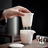 陶瓷羊脂玉快客杯一壺二杯迷你白瓷旅行茶具套裝便攜包【Kacey Devlin】
