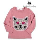 雙色貓咪亮片圖案粉色長袖棉T  [15203] RQ POLO 小女童 秋冬童裝
