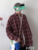 襯衫男生長袖格子襯衫韓版寬鬆百搭潮流ins港風襯衣外套 蓓娜衣都