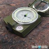 指南針 戶外多功能軍級專業羅盤指南針 指南針 登山 定向越野 夜光水平儀 城市玩家