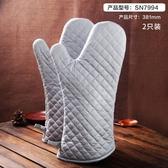 防燙手套2只裝耐熱