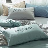 字母刺繡60支貢緞長絨棉純色棉質枕頭套成人北歐簡約棉質枕套 聖誕禮物熱銷款