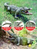 兒童恐龍玩具仿真動物電動遙控霸王龍鱷魚會走路3歲男孩4六一HM 衣櫥の秘密