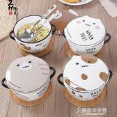 宿舍泡面碗帶蓋學生碗可愛卡通碗方便面碗微波爐碗陶瓷家用雙耳碗 東京衣秀