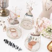 復古首飾架歐式項錬架耳環展示架飾品架擺件鐵籠娃娃道具   可然精品鞋櫃