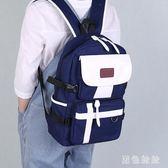 雙肩包男韓版潮簡約大學生高中學生電腦書包女大容量帆布旅行背包qf6764【黑色妹妹】