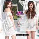 來福,V161罩衫露肩輕蜜蜜罩衫沙灘裙可內搭游泳衣泳裝比基尼,售價450元