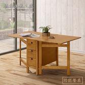 【德泰傢俱工廠】MILANO松木功能餐桌/樟木色 A008-ML-15