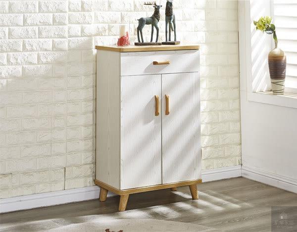 【凱耀家居】維尼2尺白木紋二門單抽鞋櫃 101-307-1