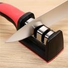 家用廚房刀具磨刀石金剛石定角快速磨刀器菜刀剪刀精磨磨刀石神器 快速發貨