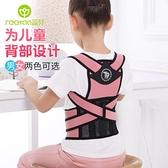 駝背預防帶學生脊椎預防器糾正駝背男女坐姿背部防駝背矯姿帶