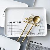 北歐系列托盤 早餐盤點心盤茶盤茶托餐盤水果盤面包托盤  igo小時光生活館