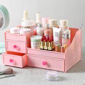 化妝品收納盒 塑料桌面收納抽屜式化妝盒 遙控器梳妝台辦公桌收納WY 萬聖節