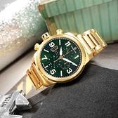 elegantsis / ELJT48MQS-OG04MA / 經典風 三眼計時 藍寶石水晶玻璃 日期 防水100米 不鏽鋼手錶 綠x鍍金 46mm