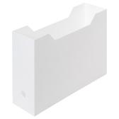 A4 文件整理盒檔案整理架全白NITORI 宜得利家居