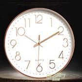 時鐘掛鐘客廳鐘表家用現代簡約圓形靜音創意個性家用辦公臥室墻鐘