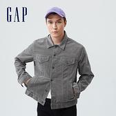 Gap男裝 復古燈芯絨翻領夾克 708942-灰色