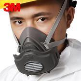 3M3200防塵口罩面具工業粉塵 防毒灰塵打磨裝修透氣勞保面罩男 台北日光