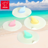 【MULTEE 摩堤】12cm海豚矽晶杯蓋 (4入/組)蜜桃粉+薄荷綠+奶油黃+冰雪藍