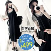 *蔓蒂小舖孕婦裝【M5117】*台灣製.素面線圈混綿長版吊帶裙.背心裙