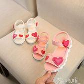 夏韓版女童涼鞋公主兒童運動涼鞋女中大童平底寶寶沙灘鞋 奇思妙想屋