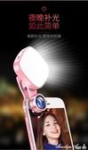 手機直播補光燈主播拍照打光圈自拍化妝鏡帶燈-  優家小鋪