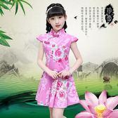 童裝女童連身裙夏季2019新款兒童旗袍夏裝中國風純棉短袖公主裙子
