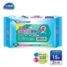 【立得清】地板清潔濕拖巾-淨味消臭(15抽x2包)