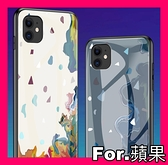 iPhone XR Xs Max 6 7 8 plus SE2 水墨系列 創意限量版網紅玻璃殼 全包軟邊 鋼化玻璃背板 手機殼