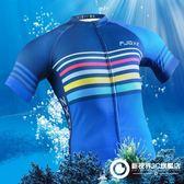 公路自行車騎行服男女山地車短袖夏季騎行服套裝女男士裝備