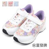 【富發牌】童顏童語魔鬼氈慢跑鞋-藍/粉/紫  33AQ52