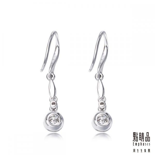 點睛品INFINI LOVE DIAMOND-Iconic系列 0.18克拉鑽石耳環