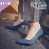 大尺碼女鞋-凱莉密碼-秋冬設計師新款氣質格紋尖頭高跟鞋9cm(41-48)【HB281】藍色