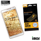 iMos Touch Stream Samsung Note3霧面保護貼