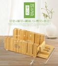 心動小羊^^切皂器手工皂修皂第6代切皂器...