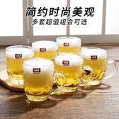 青蘋果玻璃杯子家用套裝水杯大號啤酒杯扎啤加厚耐熱無蓋帶把茶杯