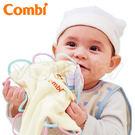 康貝 Combi 歡樂寶貝手巾(2)